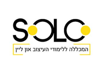 solo - מכללה ללימודי עיצוב און ליין