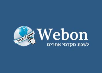 webon - קידום אתרים