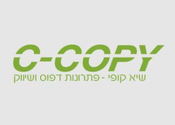 c-copy - בית דפוס