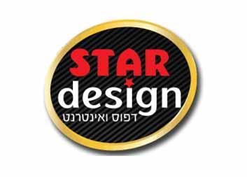 star design - בית דפוס