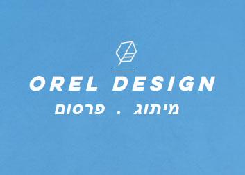 Orel-Design
